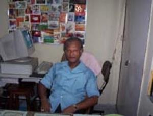 Suhash Chandra Dutta Roy